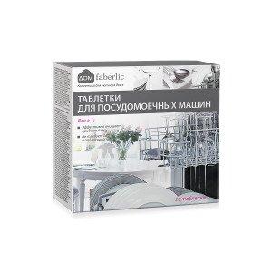 X20 tablettes lave vaisselle tout en1. Efficace dès les basses températures et utilisable sur l'argenterie. 5.89